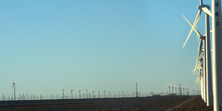largest Wind, Solar and Hydro Power Plant